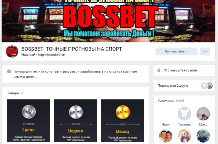 bossbet-kratkij-obzor