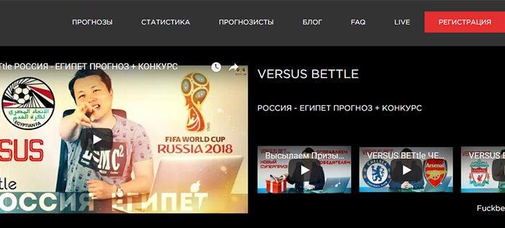 fuckbet.ru