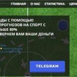 Nicebets.ru отзывы
