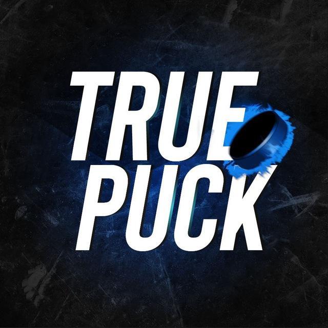 Телеграмм прогнозист True Puck