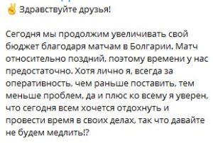 николай васильевич инсайдер