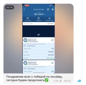 Телеграмм Назад в будущее