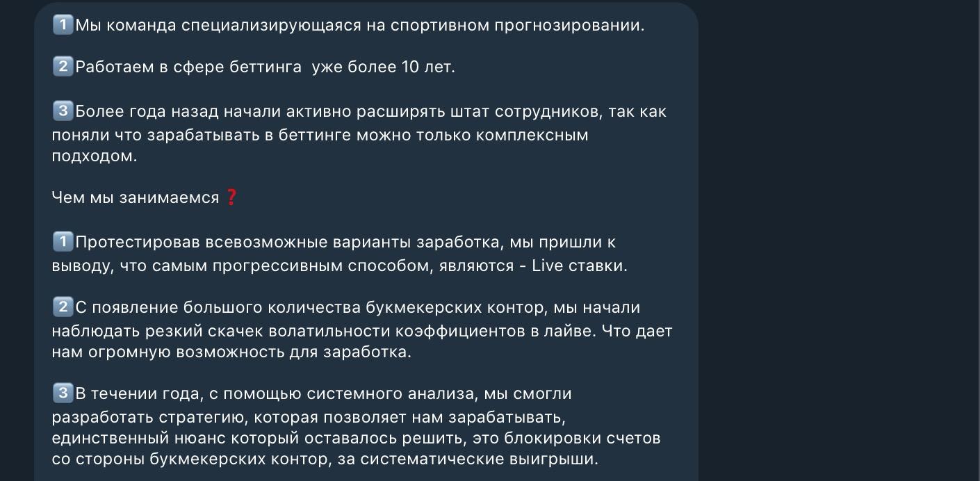 История бота Skillfactory